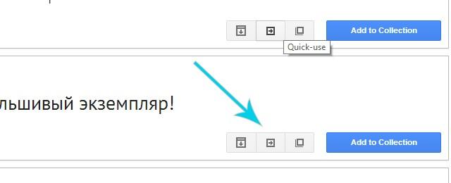 +как подключить гугл шрифты