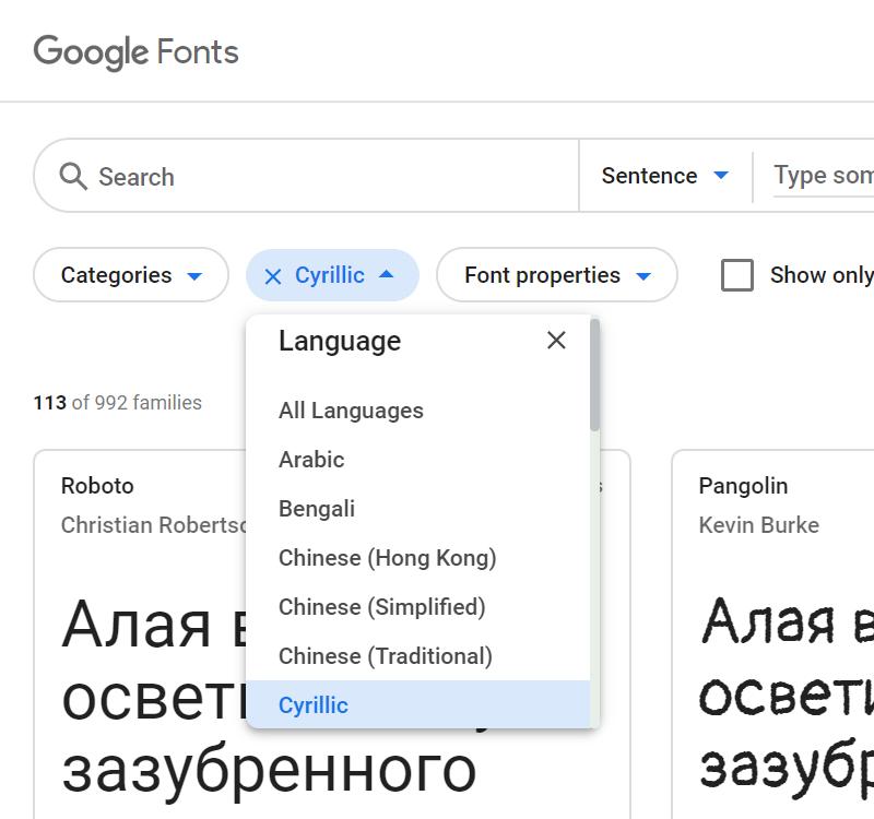 подключение гугл шрифтов на сайт