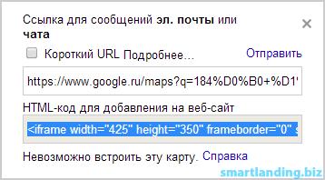 как создать карту гугл