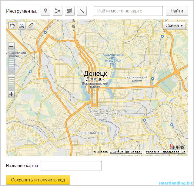 карта яндекс на сайт
