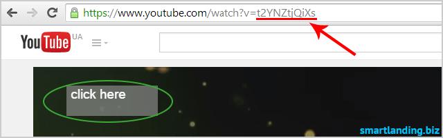 youtube видео на фон