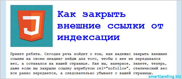 html письмо в the bat