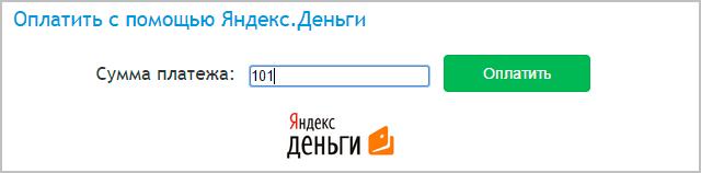 сервисы для накрутки подписчиков вконтакте