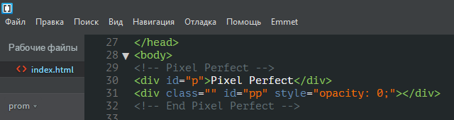 pixel perfect верстка