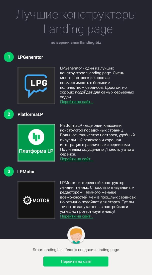 landing page вконтакте