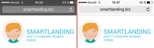 Как изменить цвет статус бара html