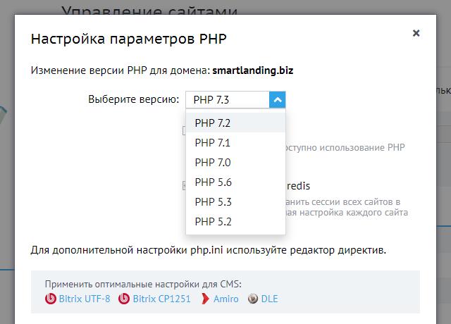 Используйте современный стандарт php