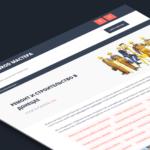 Дизайн сайта-каталога бытовых услугу