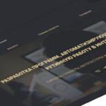 Сайт по разработке веб-ботов